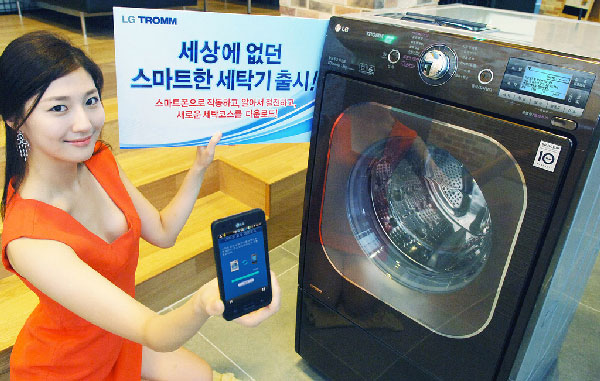 Android found on home appliances