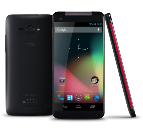 Nexus 5 Rumor Roundup – The First Android with Key Lime Pie?