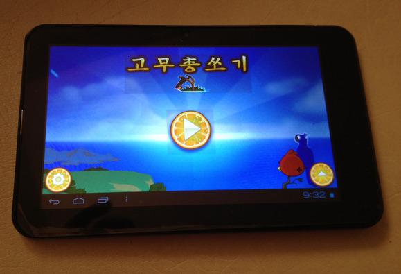 id-2045587-0729-samjiyon-tablet-03-100048259-large
