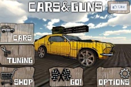 cars-and-guns-menu