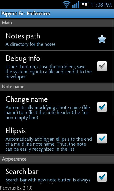 papyrus android app