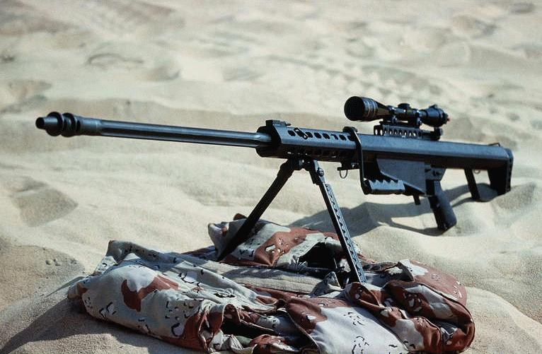 This is What Happens When You Shoot a .50 Cal at a Galaxy S5