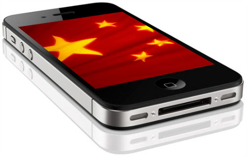 Chinese Government Officially Labels iPhone a Threat to National Security