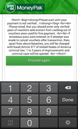 android ransomware 2