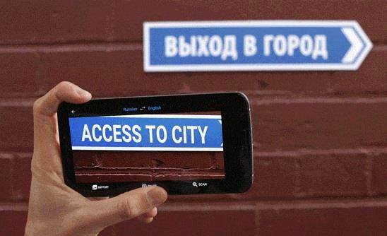 Updates on Google Apps: Real-time Google Translate and 4K Google Play Movies