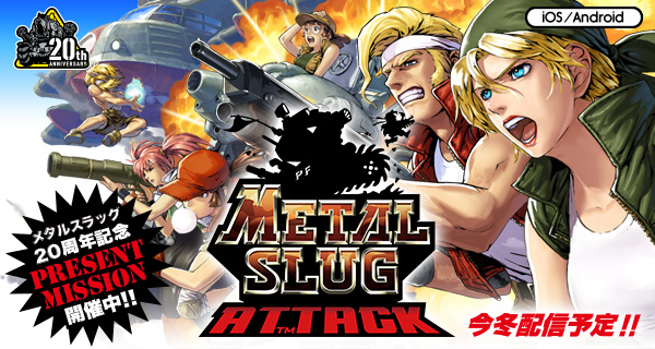 Android Games Update: Metal Slug lands on Android, and Summoners War celebrates 5 years
